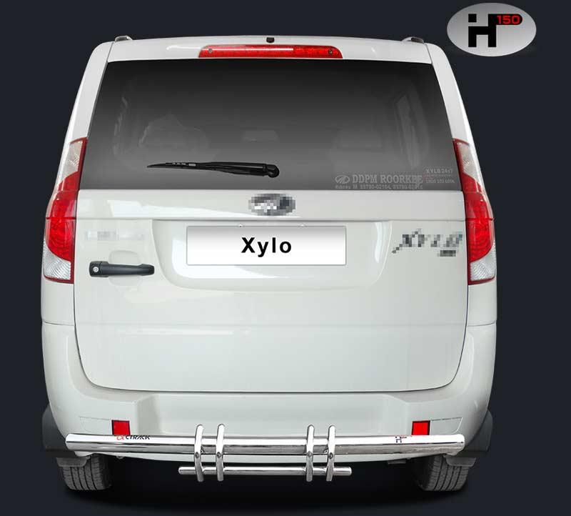 XYLO Rear Guard